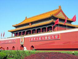 CHINA - BUNDLE!