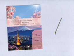 First Japanese Reader for Beginners Bilingual for Speakers of English (Print Replica)