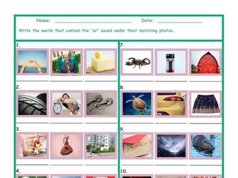 Phonics R Controlled Vowel AR Worksheet