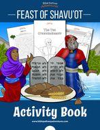 Shavu'ot-(Pentecost)-Activity-Book.pdf