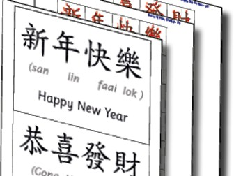 Chinese New Year Greetings in Chinese (Cantonese)