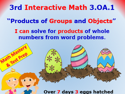 Grade 3 Math Interactive Test Prep– Products of Groups and Objects for Common Core 3.OA.1