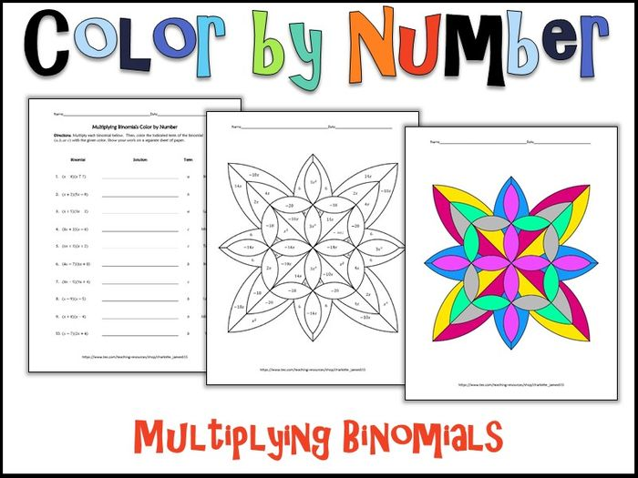 Multiplying Binomials Color by Number