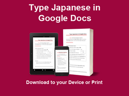 Type Japanese in Google Docs