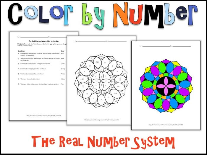 The Real Number System Color By Number By Charlotte_james615 The Real Numbers Math Worksheets The Real Number System Color By Number