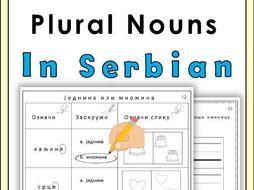 Serbian Plural Nouns - Mnozina  imenica