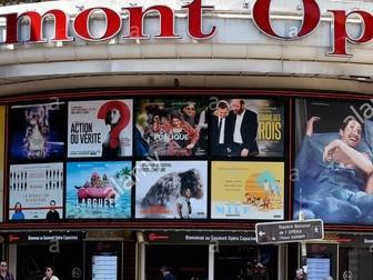 GCSE French Reading Task - Dernieres sorties cinema