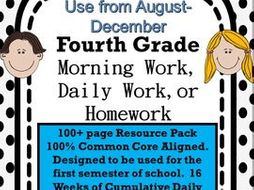 4th Grade Morning Work, Daily Work, Homework Common Core Spiral Review-  Use from August-December