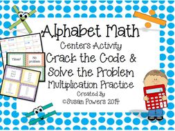 Multiplication Crack the Code Activity
