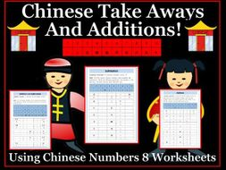 Chinese New Year Maths Addition and Subtraction