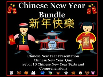 Chinese New Year Bundle