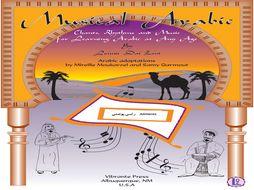 Musical Arabic - Teaching  Arabic Body Ailments Through Song/chant