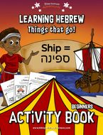 Learning-Hebrew-Things-that-Go!.pdf