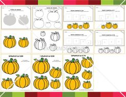 Fall-math_Pumpkin-sequencing-by-size-cut-and-paste-worksheets.pdf