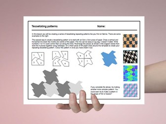 Textiles cover work / cover lesson - Tessellating fabric patterns - 1hr activity