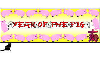 Year-of-the-Pig-Themed-Banner-(1).pdf