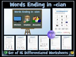 cian suffix - /dʒ/ sound: Worksheets / Workbook