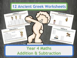 Addition and Subtraction Worksheets with an Ancient Greek Theme for Year 4 Classes
