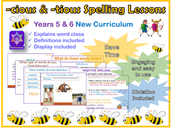 -cious and -tious Spelling Lessons