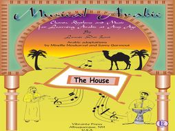 Musical Arabic -(House and Rooms)Learning Arabic at Any Age (Song/Chant )