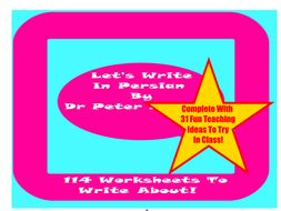 114 Persian Writing Worksheets For Writing Practice + 31 Fun Teaching Ideas To Try With Your Class!