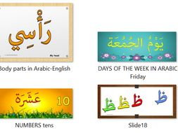 Bundle of flashcards in Arabic (Days of the week, Numbers, Letters, Hijri months, body parts)