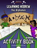 Hebrew-Alphabet-Activity-Book.pdf