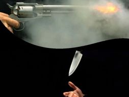 Weapons Murder Law Presentation + Quiz ~ 83 Slides ~ Guns Knives Blunt Force