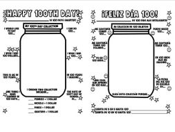 100TH DAY OF SCHOOL ACTIVITIES   POSTER   CANDY JAR