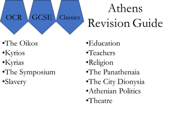 OCR Athens Revision Guide