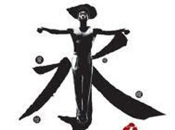 Edexcel Chinese Vocab list Chapter 1-9