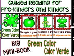 Guided Reading - Green Color / Color Verde - Dual