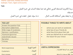 GCSE Arabic Writing Worksheets and Speaking questions