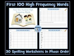 High Frequency Words Spelling Worksheets