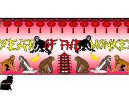 'Year of the Monkey' Themed Pack
