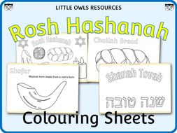 Rosh Hashanah Colouring Activity