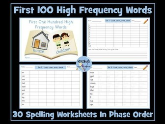 High Frequency Words - Spelling Worksheets