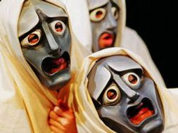 Year 8 Greek Theatre Lesson Plan