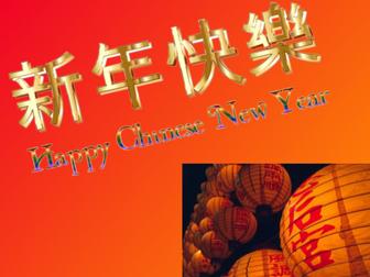 Chinese New Year Assembly KS1 and KS2