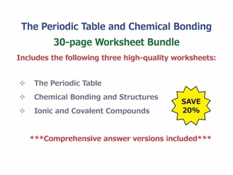The periodic table worksheet by goodscienceworksheets teaching the periodic table and chemical bonding worksheet bundle urtaz Image collections