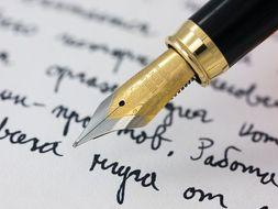 Narrative Writing - An Inspector Calls