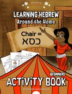 Learning-Hebrew---Around-the-Home-Activity-Book.pdf