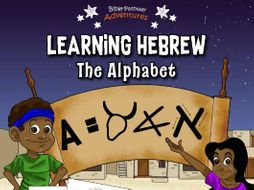Learning Hebrew: The Alphabet for Beginners