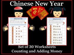 Chinese New Year:  Adding Money