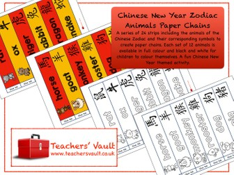 Chinese New Year Zodiac Animals Paper Chains