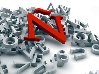 Spanish Alphabet, Pronunciation, Spelling and Word Stress