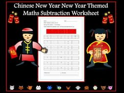 Chinese New Year Themed Maths' Subtraction Worksheet