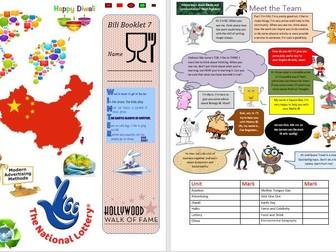 English Language Booklet 12-13