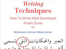 Arabic Writing Techniques