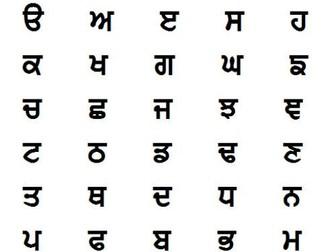 Speak, Write and Play In Punjabi - Learning Punjabi The Fun Way!